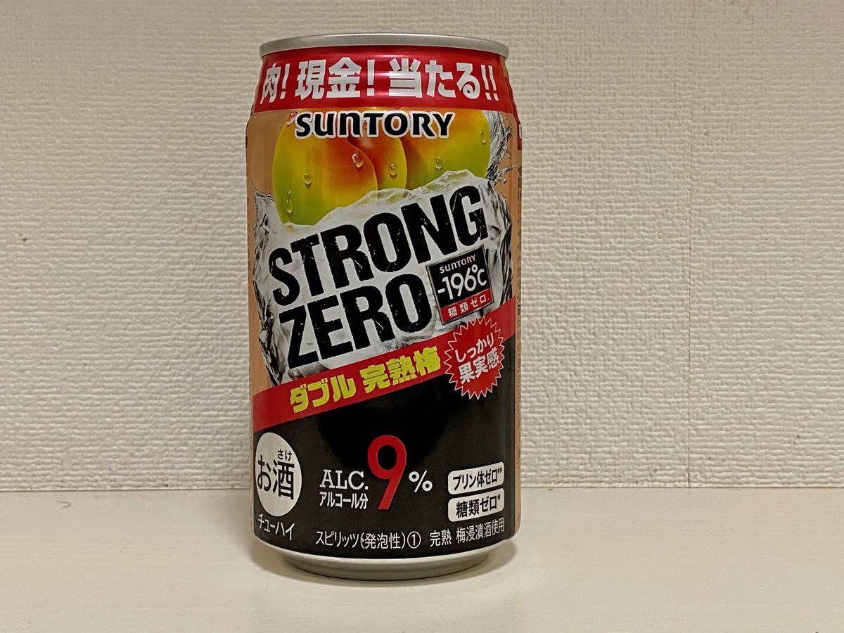 suntory storong zero ダブル完熟梅